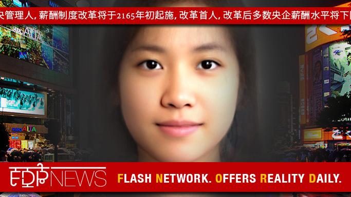 FPD NEWS: Aki Ai